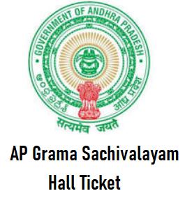 AP Grama Sachivalayam Hall Ticket