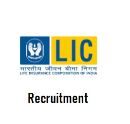 LIC AAO AE Recruitment