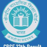 CBSE 12th Result 2020