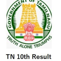 Tamilnadu 10th Result