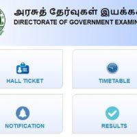 Tamilnadu 10th Time Table 2020